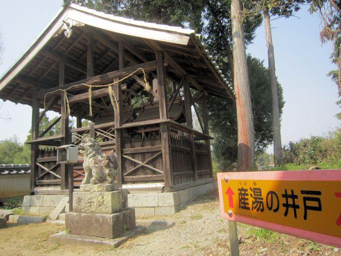 大原神社本殿と産湯の井戸案内