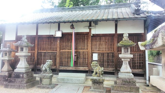 新屋敷坐春日神社拝殿