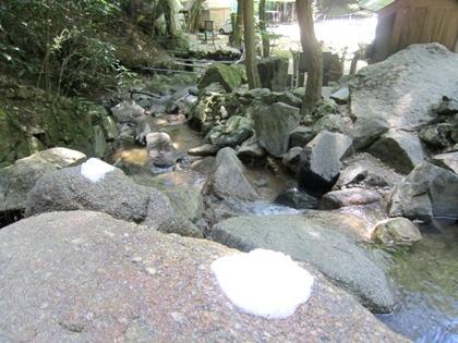 桃尾の滝の盛塩