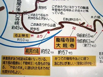 桃尾の滝周辺地図