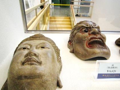 東大寺ミュージアムのお面