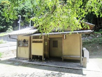 蜻蛉の滝の公衆トイレ