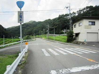 上滝本周辺道路