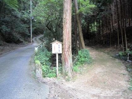 桃尾の滝アクセスルート
