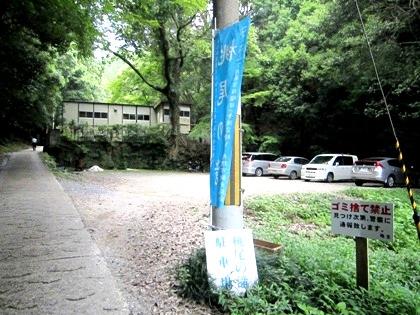桃尾の滝駐車場
