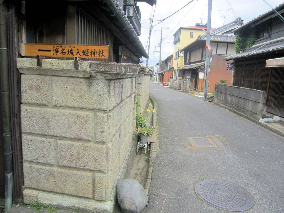 渟名城入姫神社の道案内