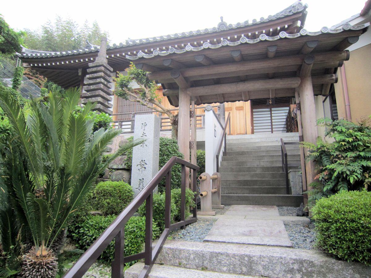 桜井市穴師の常善寺