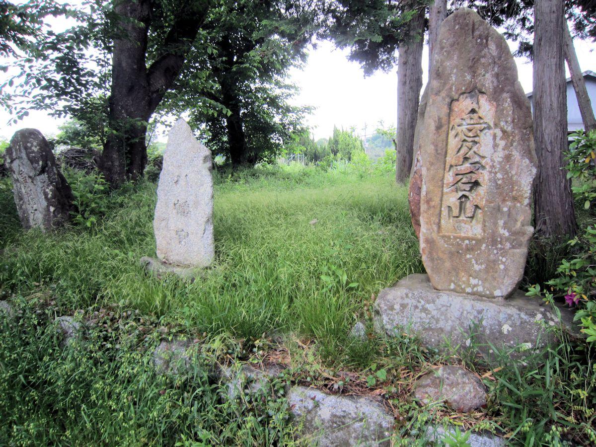 愛宕山・八幡宮・金比羅大権現の石標