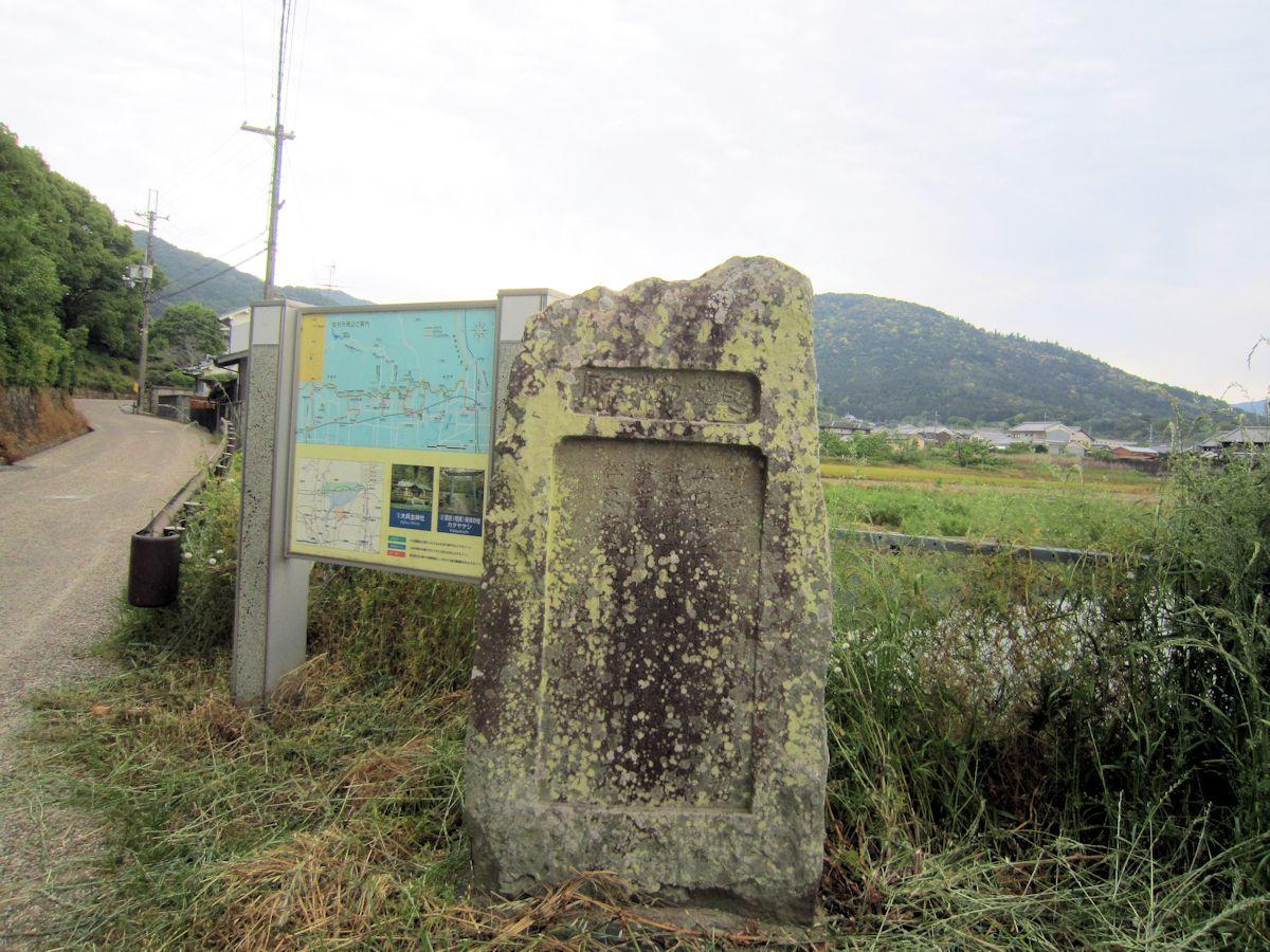 石碑と三輪山