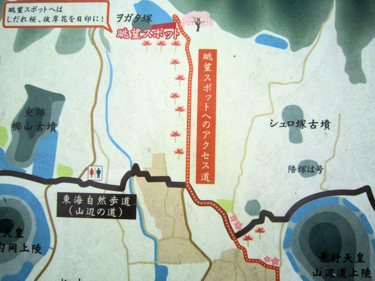 ヲカタ塚古墳の周辺地図
