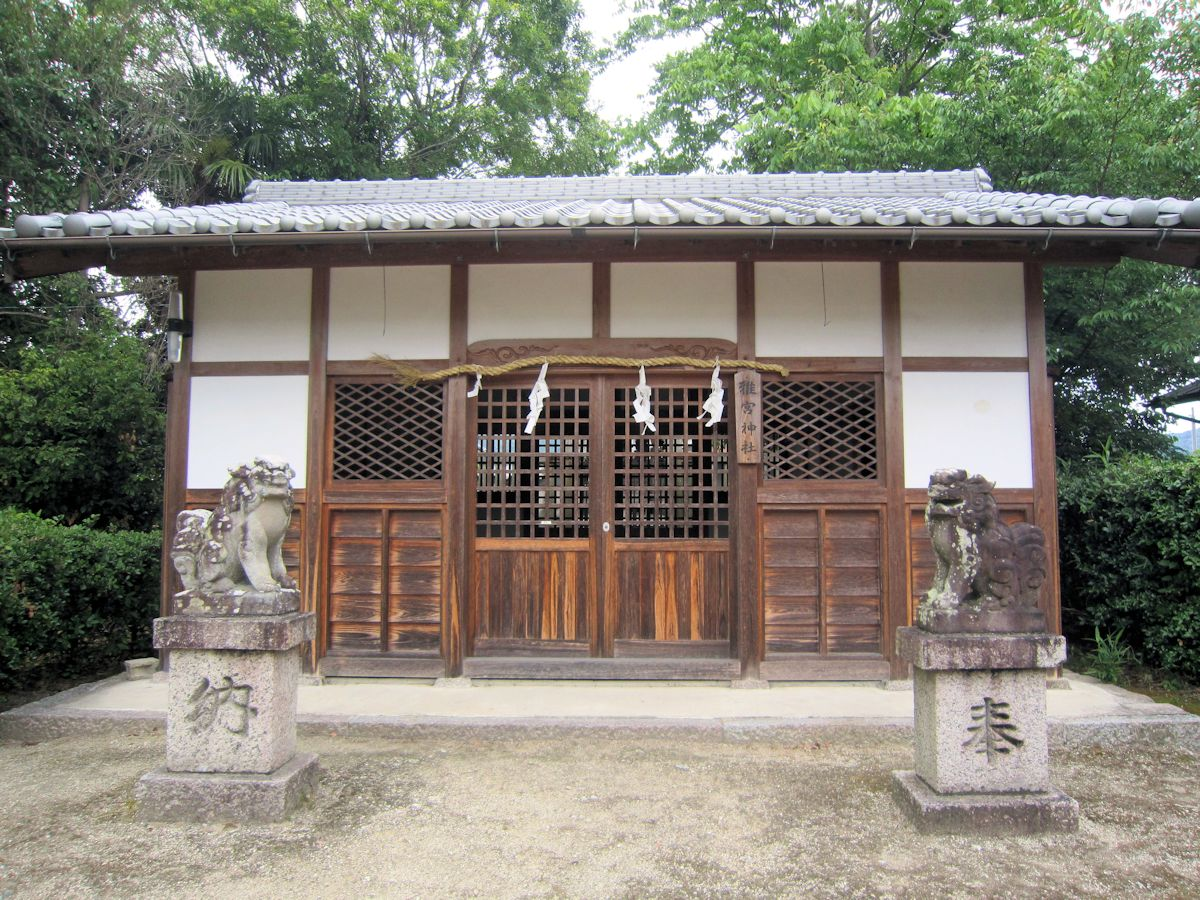 雅宮神社拝殿