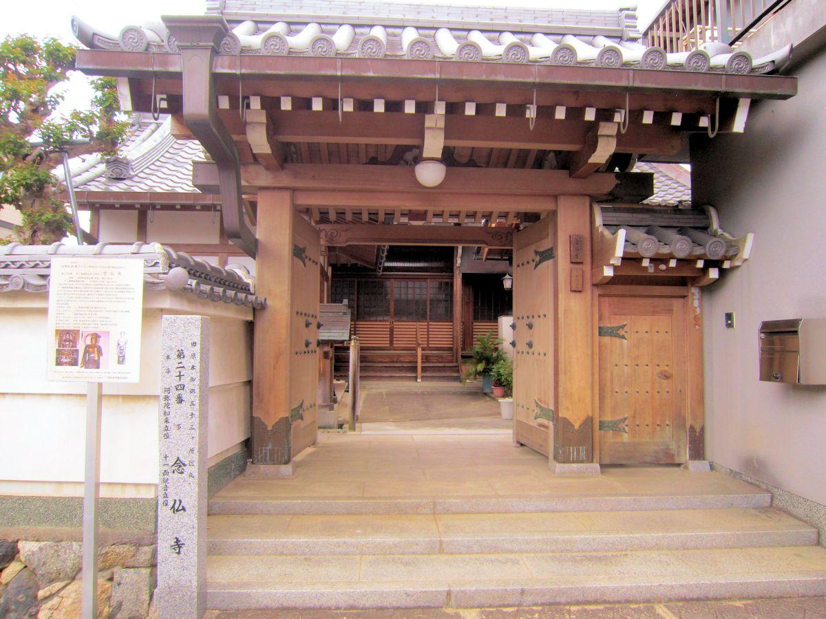 田原本町の念仏寺