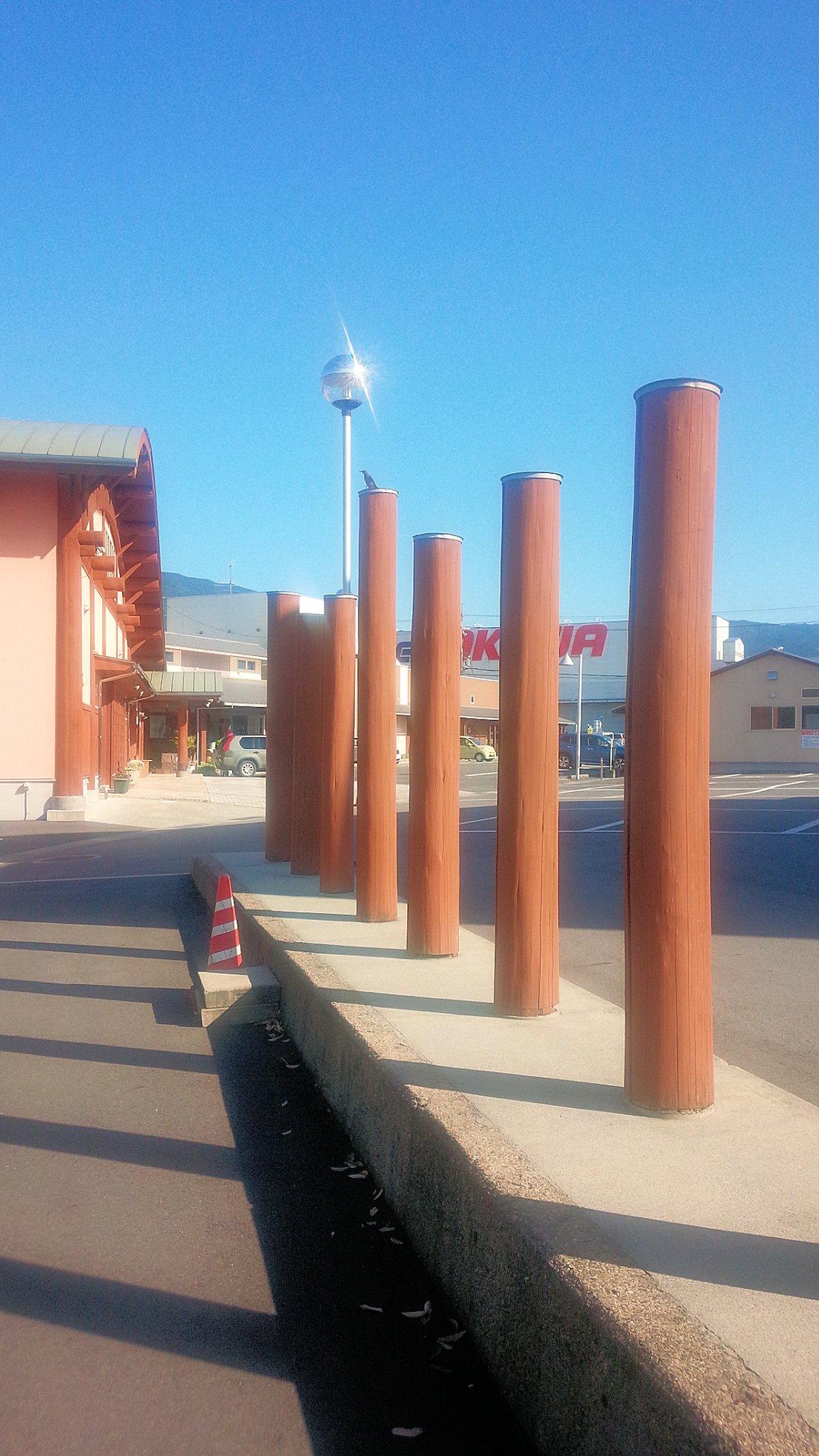 木材振興センター「あるぼ~る」