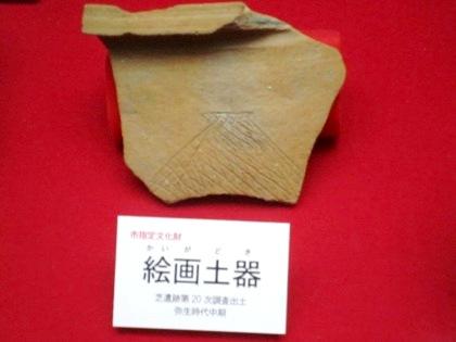 桜井市立埋蔵文化財センターの絵画土器