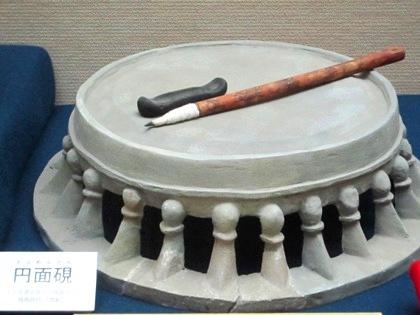 桜井市立埋蔵文化財センターの円面硯