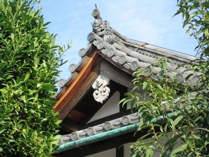 森村家住宅の懸魚