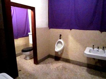 JR畝傍駅貴賓室のトイレ