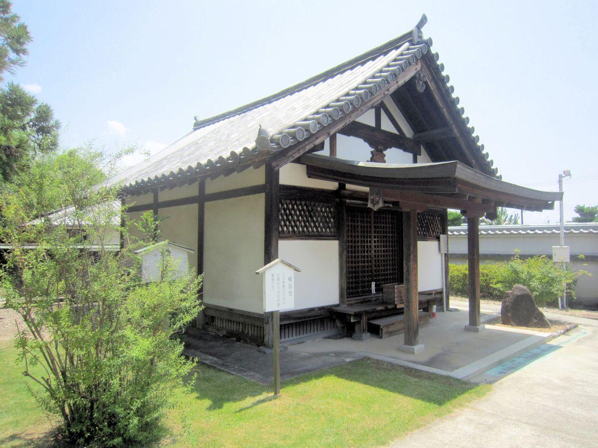 法華寺横笛堂
