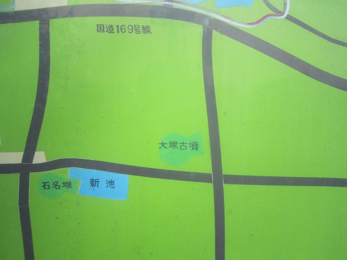 柳本大塚古墳の周辺地図