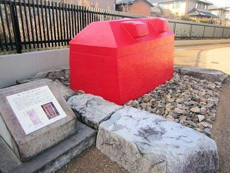 藤ノ木古墳の石棺