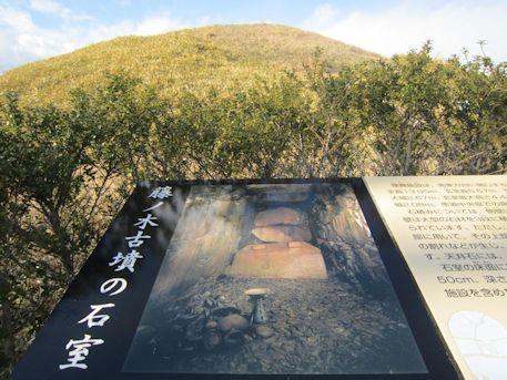 藤ノ木古墳の石室
