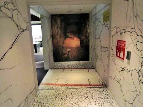斑鳩文化財センター