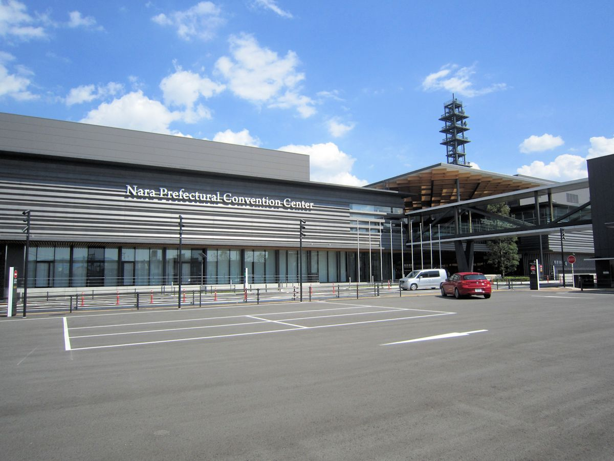 Nara Prefectural Convention Center