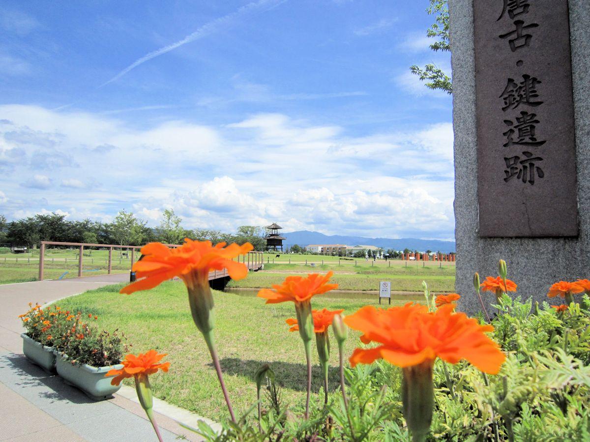 唐古鍵遺跡史跡公園