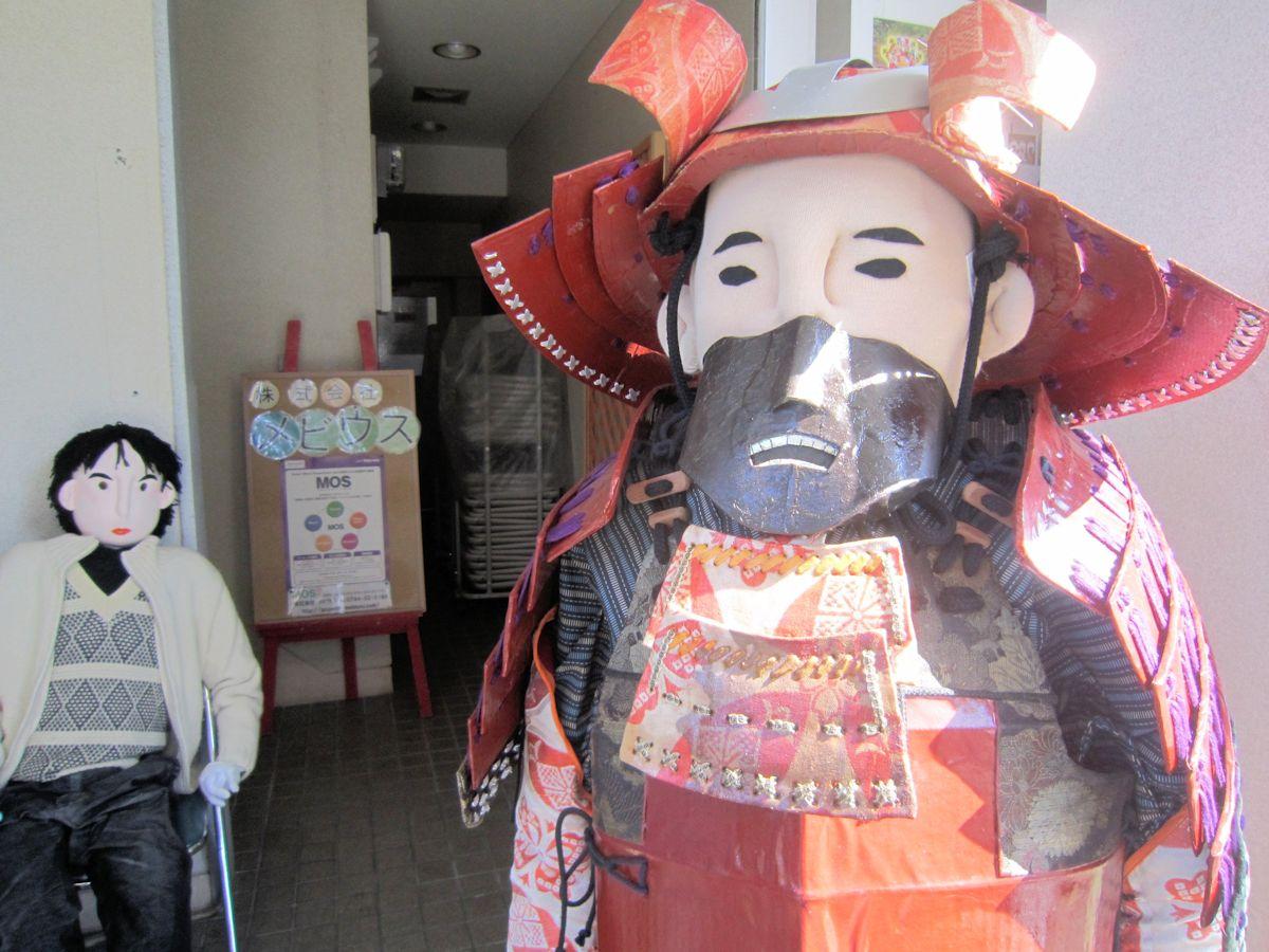 高取城下町の展示