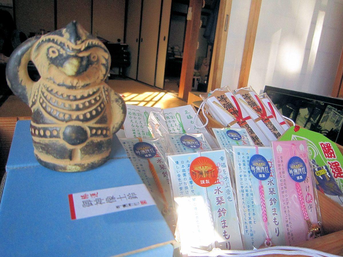 等彌神社の土偶