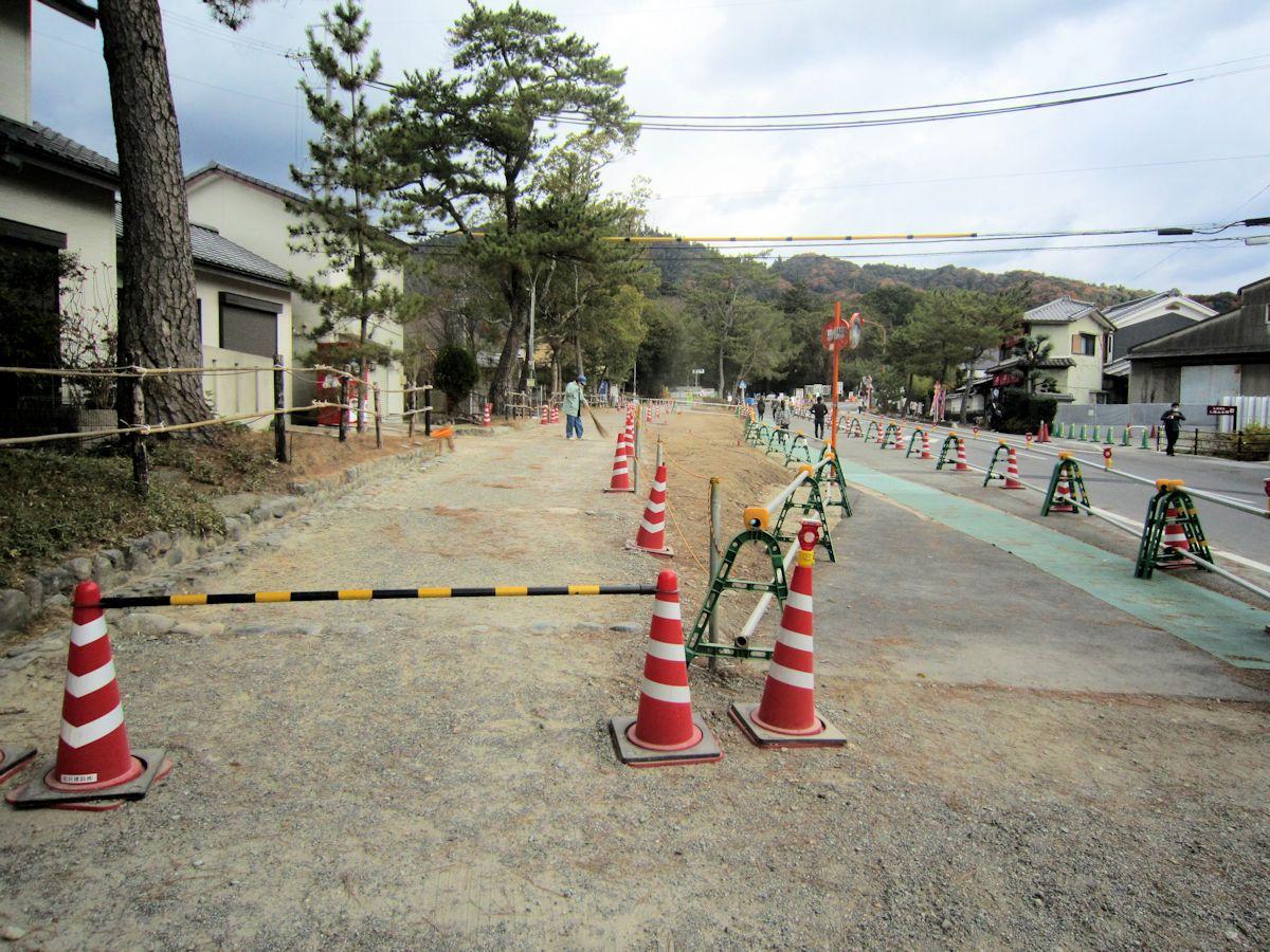 県道三輪山線整備