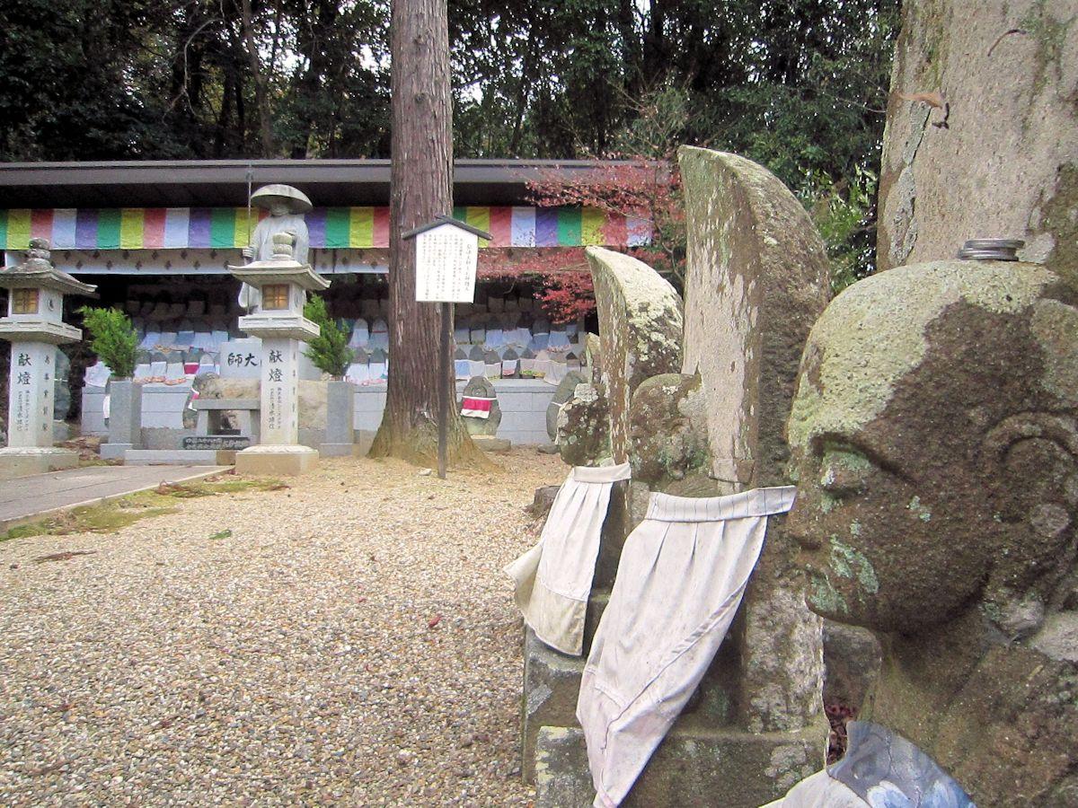安倍文殊院の地蔵石仏