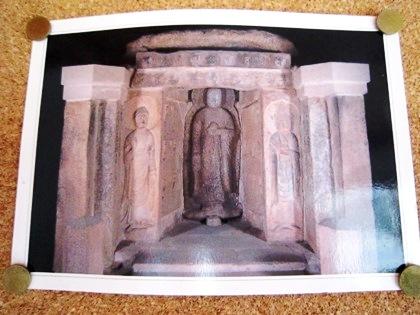 十輪院の石仏龕