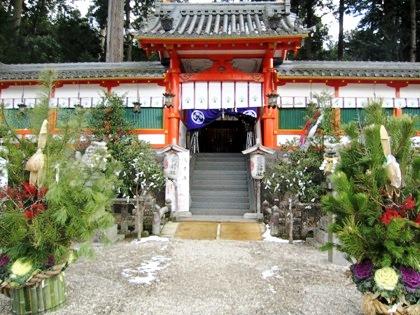 墨坂神社の門松