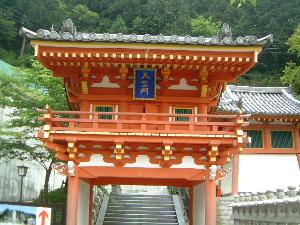 壷阪寺天竺門