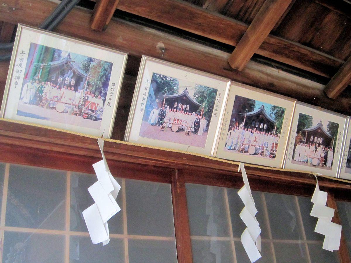 楢神社の上宮渡御