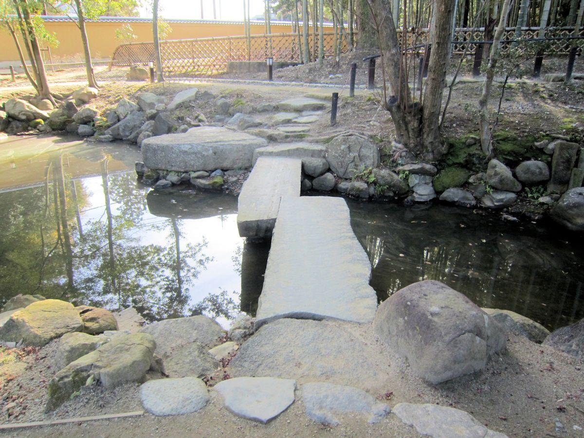 瑜伽山園地の石橋