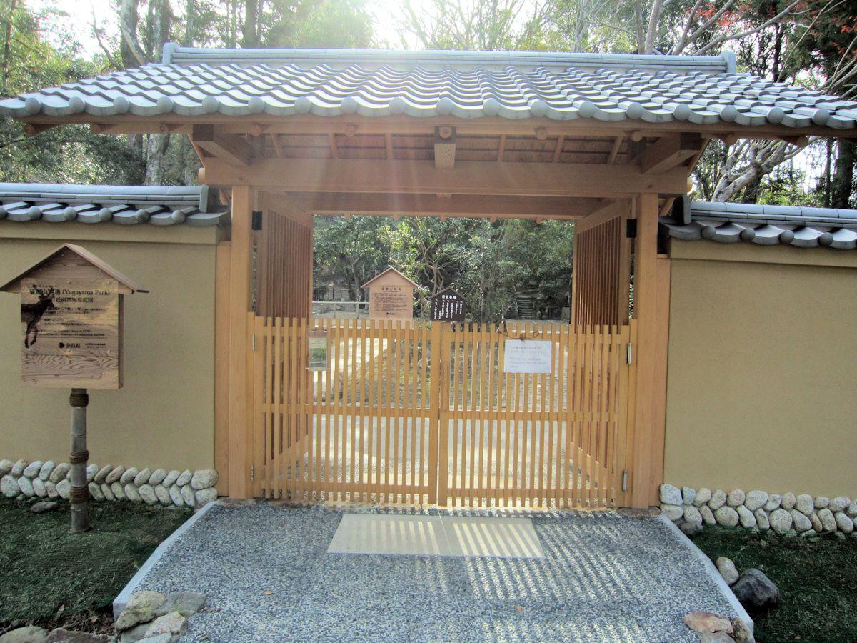 yuugayama-enti-garden