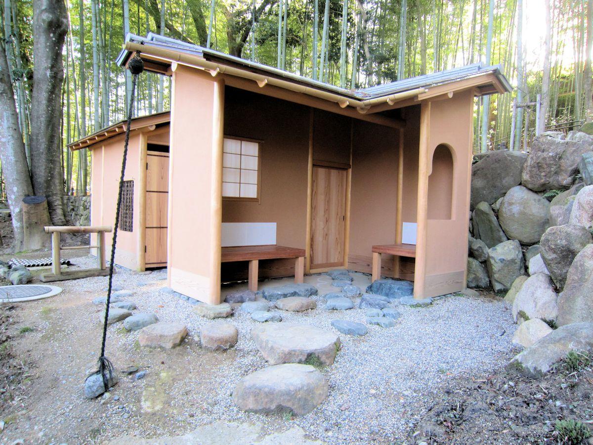 瑜伽山園地の茶室