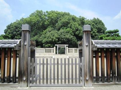 開化天皇陵拝所