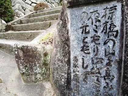 聖林寺の万葉歌碑