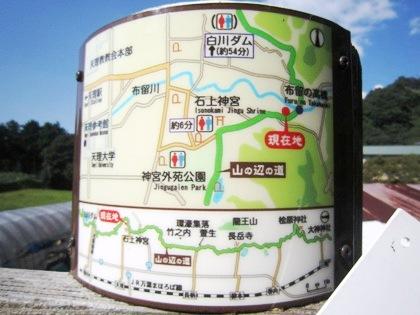 布留の高橋周辺地図