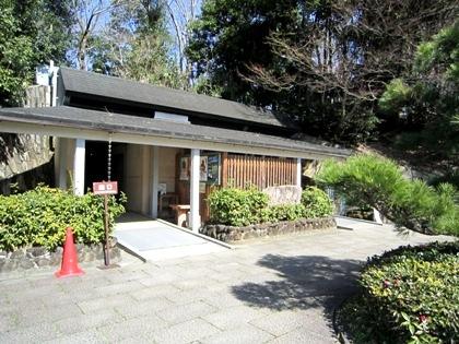 高松塚古墳壁画館