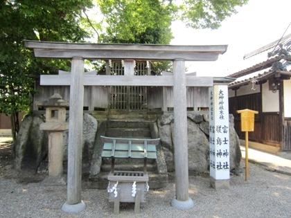 富士・厳島神社