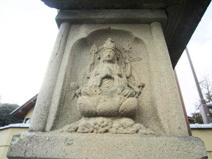越村道標の仏像