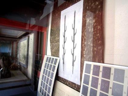 石上神宮の七支刀