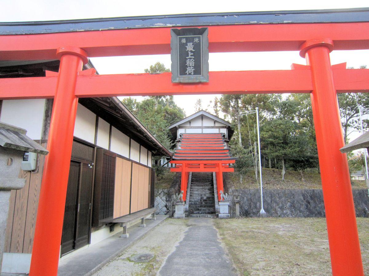 福地最上稲荷神社