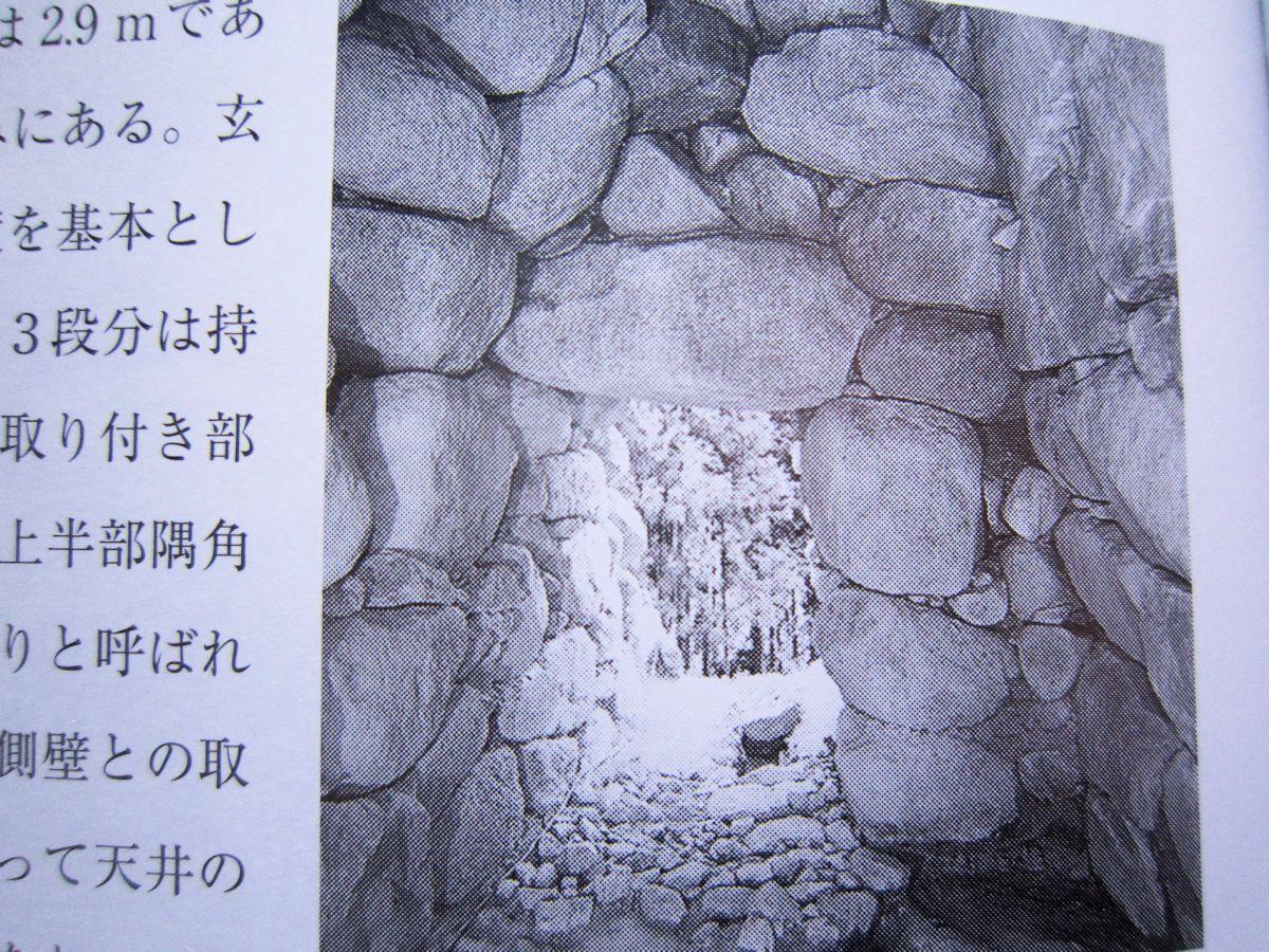 カタハラ1号墳横穴式石室の玄門