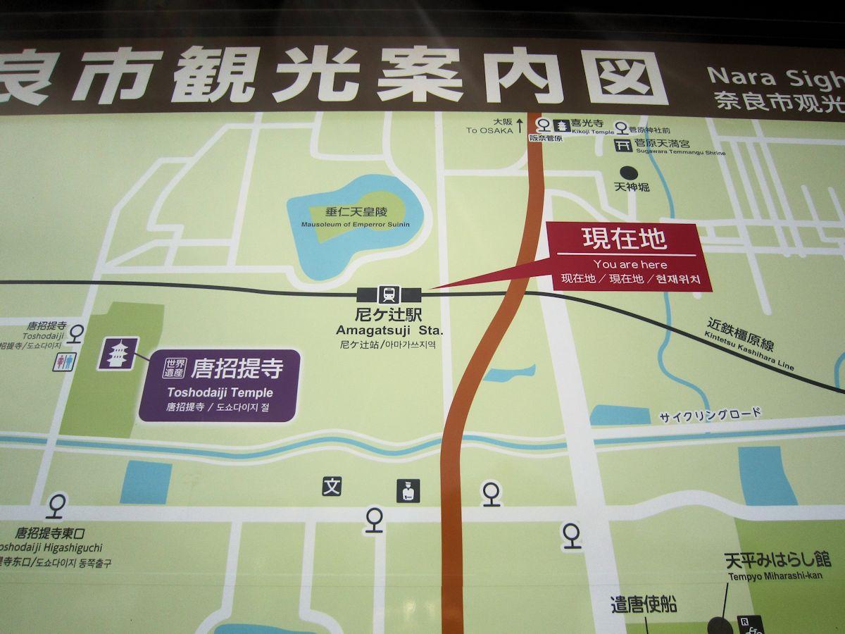 尼ヶ辻地蔵石仏の周辺地図