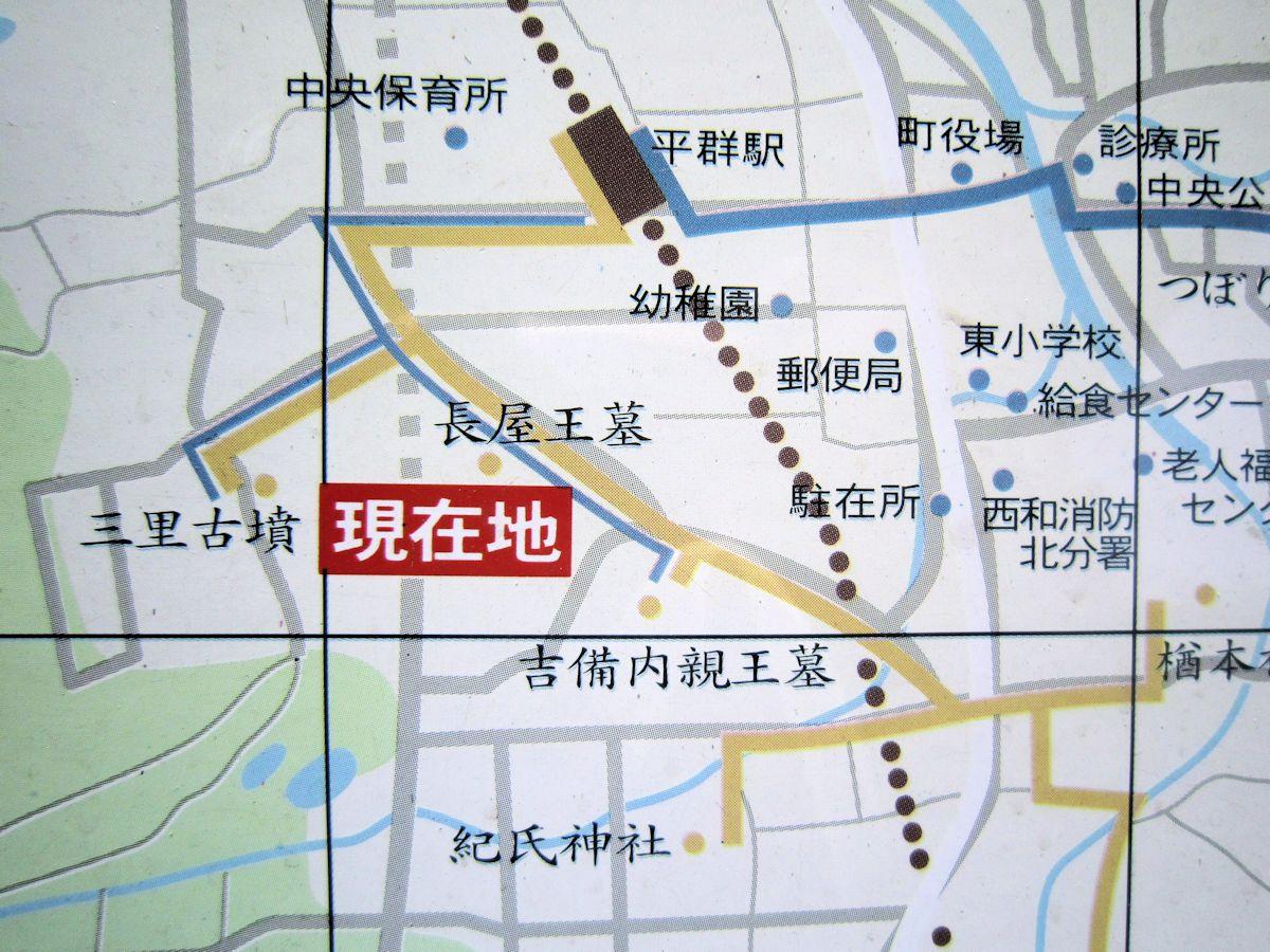 長屋王墓の周辺地図